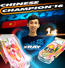 ' ' from the web at 'https://teamxray.com/images/content/promotions/00/2016_chinese_champion_t4_rx8.png'