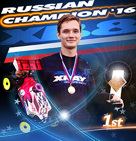 ' ' from the web at 'https://teamxray.com/images/content/promotions/00/2016_russian_champion_xb8.png'