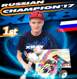 ' ' from the web at 'https://teamxray.com/images/content/promotions/05/2017_08_russian_national_champio.png'