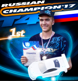 ' ' from the web at 'https://teamxray.com/images/content/promotions/06/2017_08_russian_national_champio.png'